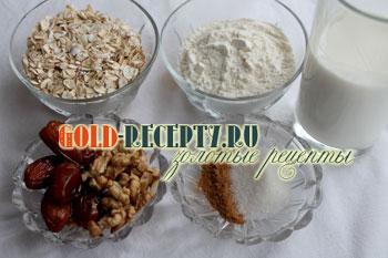 Вкусные рецепты с фото пошаговые на день рождения