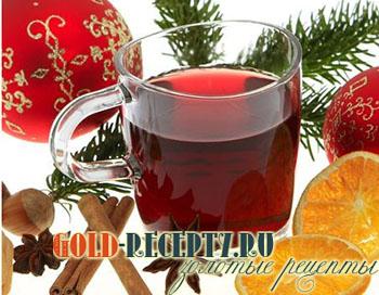 глинтвейн рецепт приготовления в домашних условиях из красного вина 750