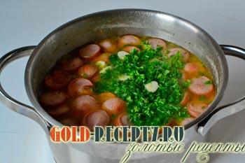 рецепт приготовления горохового супа