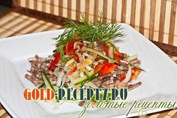 салат с языком говяжьим рецепты с фото простые и вкусные