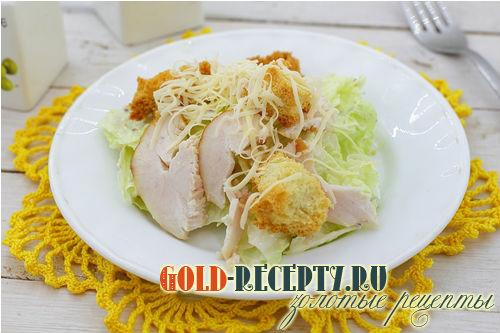 рецепт салата с копченой курицей и свежей капустой