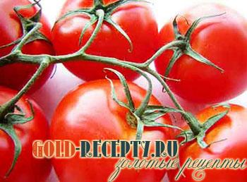 рецепты помидоров в собственном соку
