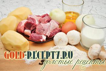 Драники с овощной начинкой, пошаговый рецепт с фото