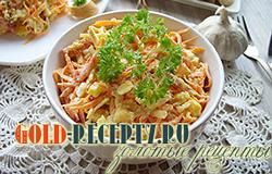 Блинный салат, рецепт простого праздничного салата