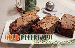 Брауни, рецепт шоколадного брауни с орехами