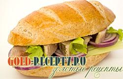 Бутерброд с селёдкой домашнего посола