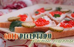 Бутерброды с икрой рецепт с пошаговыми фото