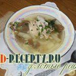 Диетический суп из куропатки рецепт с фото