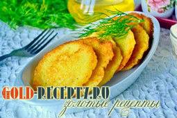 Драники картофельные рецепты с фото