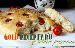 Фокачча рецепт, итальянская фокачча
