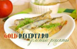 Жареные бычки рецепт с фото как приготовить вкусно рыбу