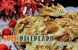 Гуубат — адыгейские слоеные пирожки с ореховой начинкой