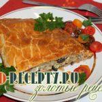 Итальянский пирог с рыбой