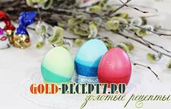 Как покрасить яйца пищевыми красителями