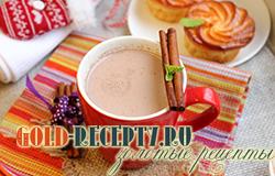 Какао на молоке с корицей и бадьяном