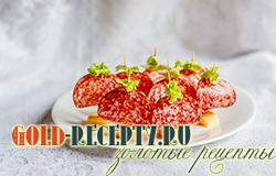 Канапе с сыром и колбасой рецепт с фото
