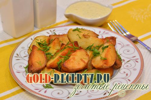 Картошка по-деревенски, как приготовить вкусный картофель