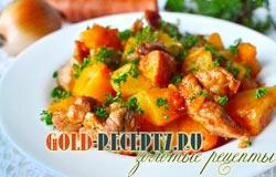 Тушеная картошка с мясом рецепт приготовления с фото