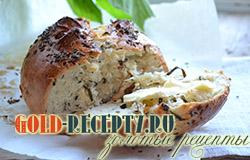 Хлеб с орехами в хлебопечке, рецепт вкусного хлеба
