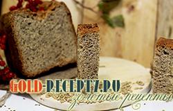 Хлеб в хлебопечке рецепт с семечками, семенами льна и маком