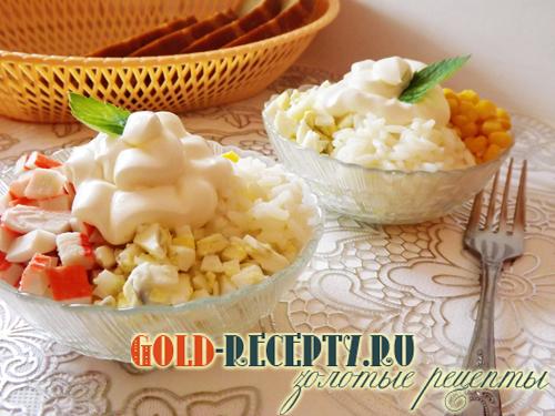 Салат с крабовыми палочками и кукурузой рецепты с фото