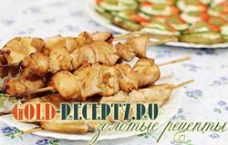 Куриный шашлык, как замариновать шашлык из куриного филе в медово-имбирном маринаде