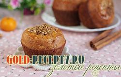 Морковные кексы вкусный рецепт с фото