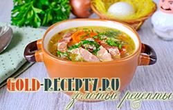 Немецкий картофельный суп рецепт с фото