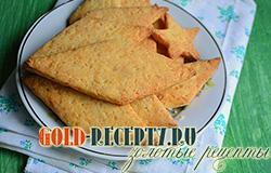 Печенье быстрое рецепт, как приготовить сырное печенье