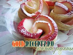 Печенье из слоеного теста с яблоками
