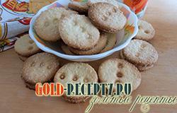 Печенье песочное на желтках «Пуговки» рецепт с фото