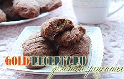 Печенье шоколадное с орехами рецепт с фото