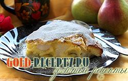 Пирог с грушами рецепт вкусной шарлотки с грушами