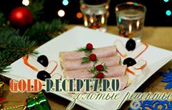 Праздничные рулетики из ветчины с сыром — простая закуска на новый год