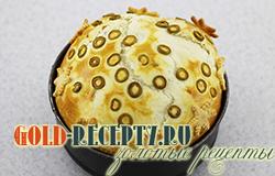 Белый хлеб с розмарином и оливками