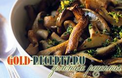 Рецепты грибов, маринованные грибы, жаренные грибы рецепты
