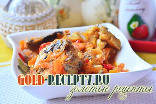 Рыба под маринадом, рецепт вкусной тушеной рыбы с овощами