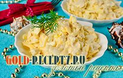 Рыбный салат рецепт вкусного рыбного салата с сыром