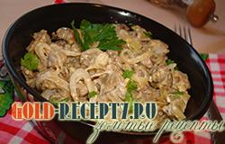 Салат из баклажан вкусный рецепт с фото