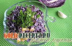 Салат из краснокочанной капусты рецепт салата с фиолетовой капустой