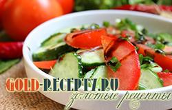 Салат с зеленым луком и сезонными овощами
