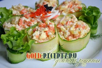 Праздничный салат с крабовыми палочками «Огуречный цветок»