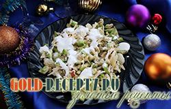 Салат с авокадо и цветной капустой