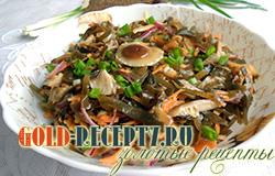 Салат с грибами и морской капустой, простой салат