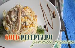 Салат с кальмарами и рисом рецепт