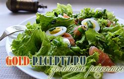 Салат с красной рыбой и фенхелем рецепт с фото