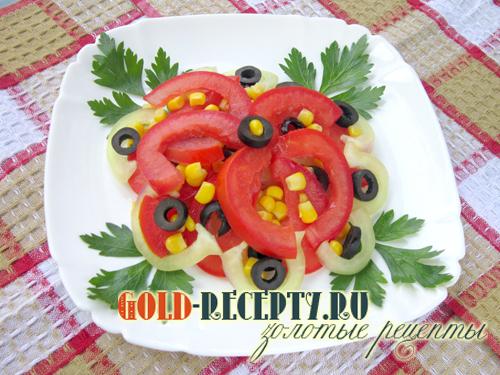 Салат с помидорами и маслинами рецепт с фото