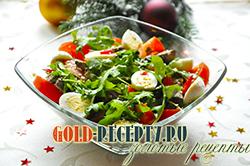 Простой салат на новый год, рецепт салата с куриной печенью
