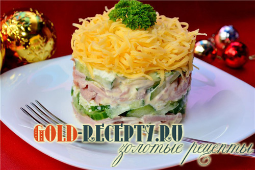 Салат с ветчиной, рецепт праздничного  салата с сыром и ветчиной