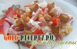 Салат с ветчиной и пекинской капустой